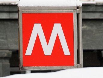 Aumento metro Milano: nuove tariffe ATM